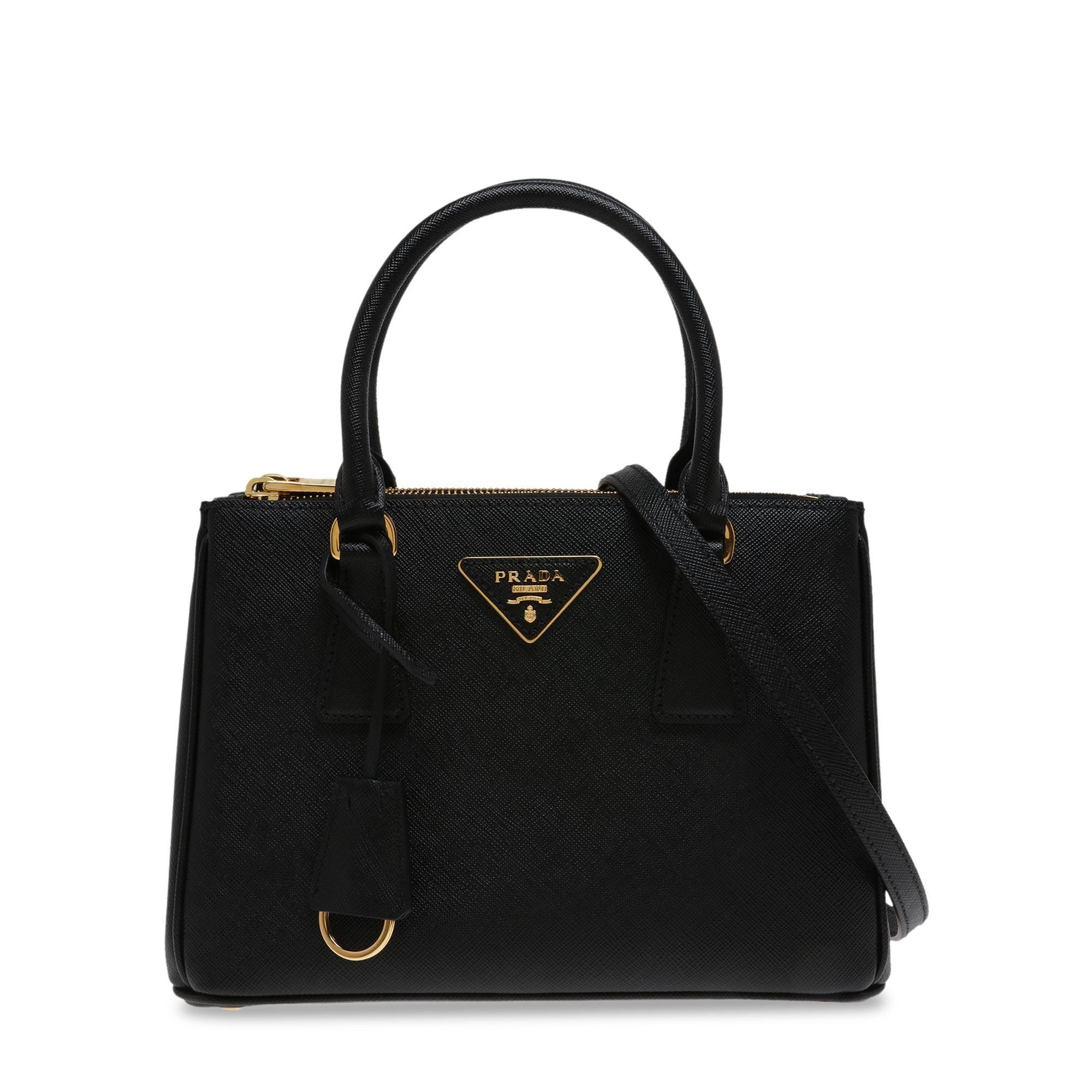 """حقيبة """"جاليريا"""" الجلدية بحجم صغير"""