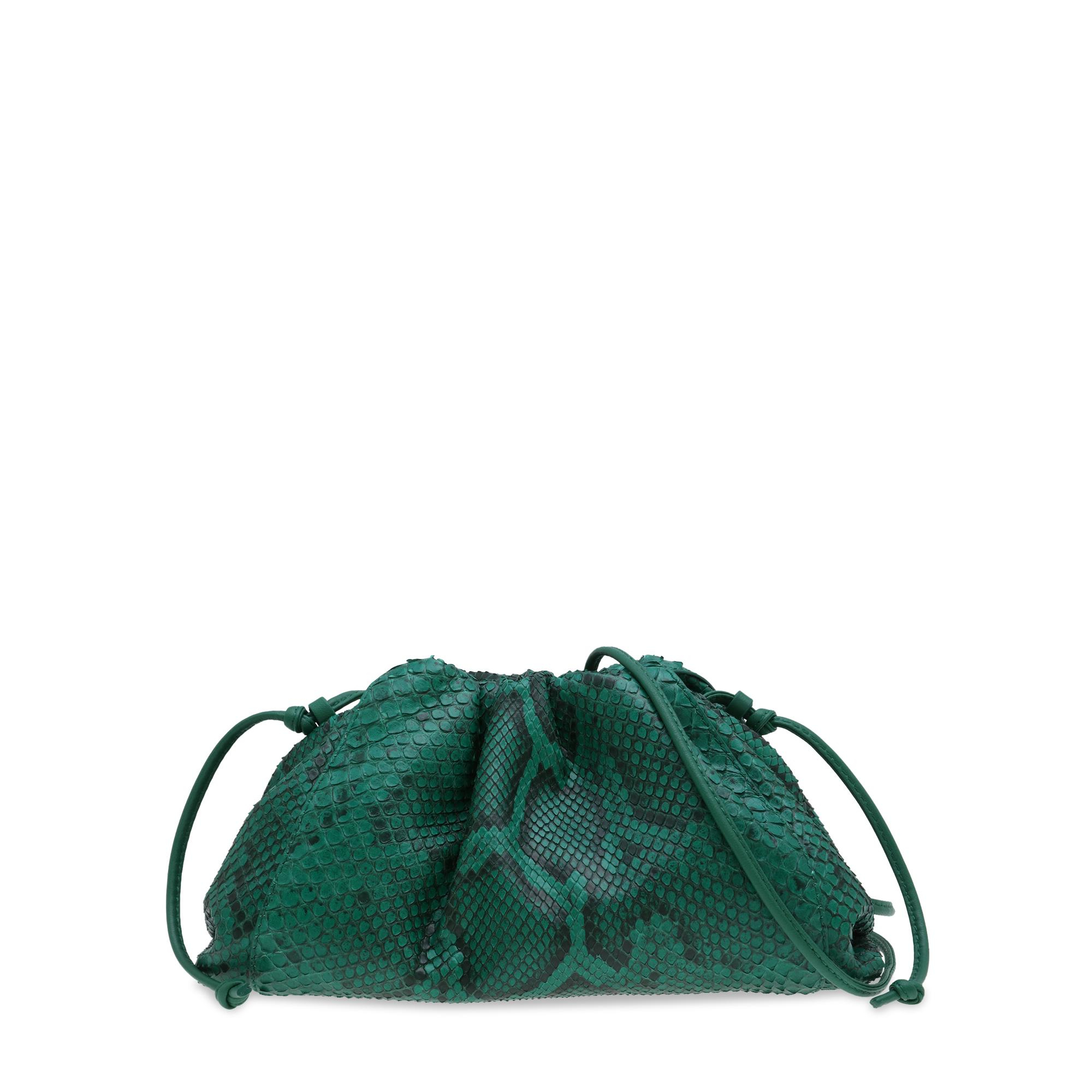 """حقيبة """"ميني"""" الصغيرة"""