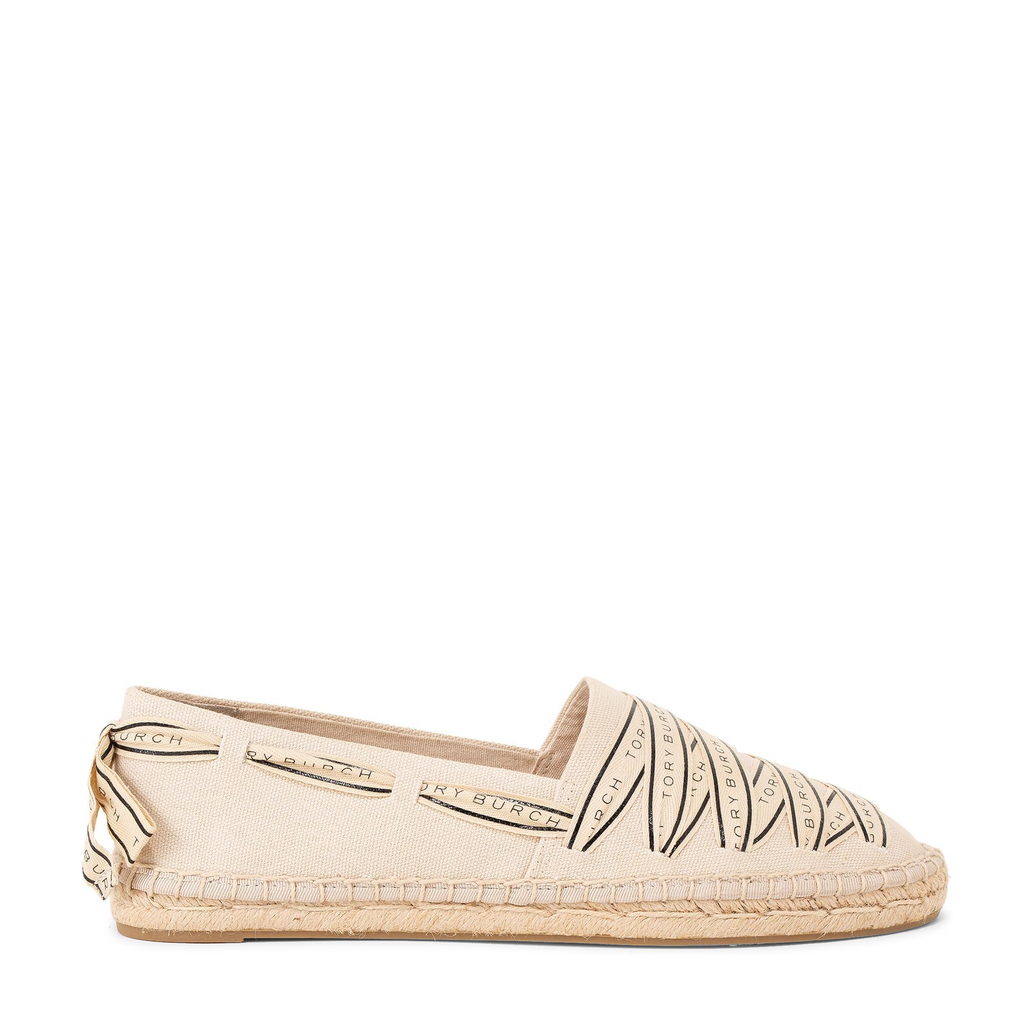 """حذاء اسپادريل """"ريبون"""""""